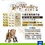 ✪現貨, 3件免運, 原廠公司貨✪  Dr.Woolley威...