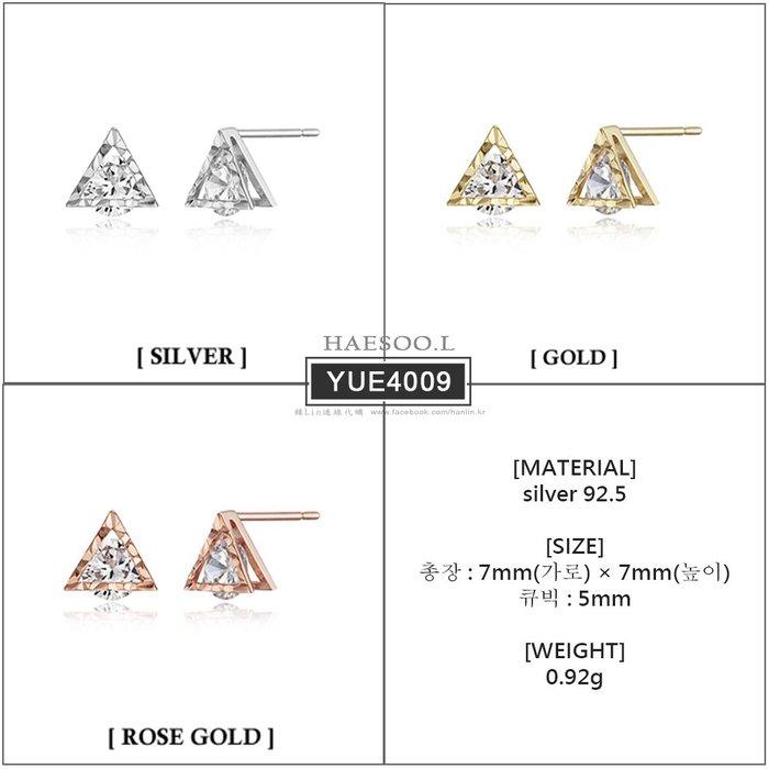 【韓Lin連線代購】韓國 HAESOO.L 海秀兒 - 925銀 YUE4009 三角形鑽設計耳環