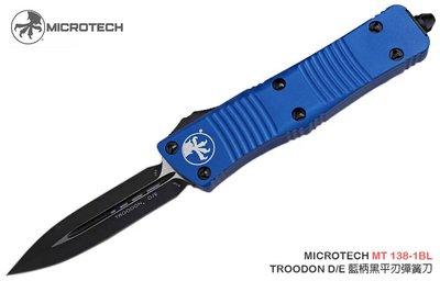 【angel 精品館 】 美國 Microtech TROODON D/E 藍柄黑平刃彈簧刀138-1BL