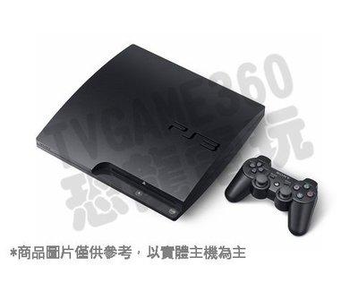 【二手主機】PS3 2017 黑色主機 120G 附原廠無線手把+HDMI線+電源線(3.55版)【台中恐龍電玩】