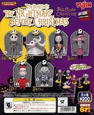 YUjIN~聖誕夜驚魂THE NIGHTMARE BEFORE CHRISTMAS BOX FIGURE~全6種 積木