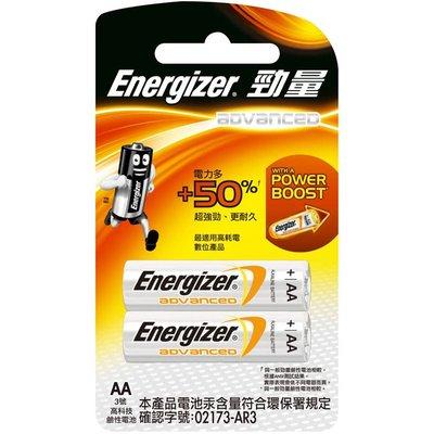 勁量高科技鹼性3號電池2入 8888021201550