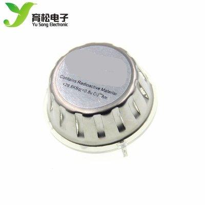 離子式煙霧感測器 NAP-07 NIS-07 W8.0520 [315732]