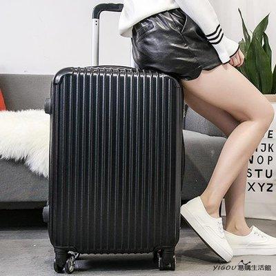 拉桿旅行箱 20寸行李登機箱 22 24 26 28 尺寸可選  YG-1013