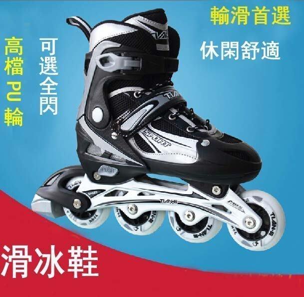 【易發生活館】新品天鵝正品溜冰鞋兒童套裝全閃旱冰鞋成年直排輪滑鞋成人滑冰鞋男女 運動用品 輪滑鞋直排輪鞋禮物