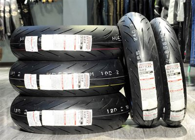 普利司通機車輪胎S22 120/160/180/190/200/50/55/60/70-17