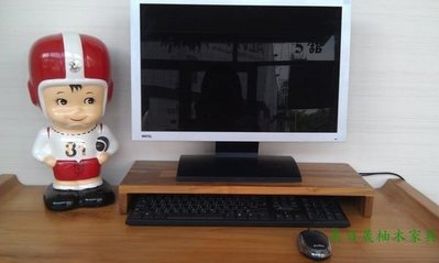 【美日晟柚木家具】XP 18  柚木螢幕墊.ㄇ型架.鍵盤收納墊 影印機墊 把空間變大 (特價800/台灣製作)