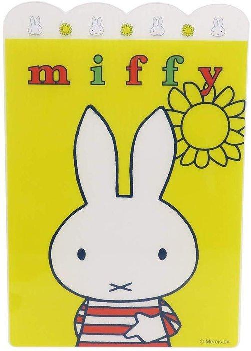 《散步生活雜貨-文具散步》 日本製 Miffy 米飛兔 經典條紋衣圖案 B5尺寸 黃色 墊板DBM-086
