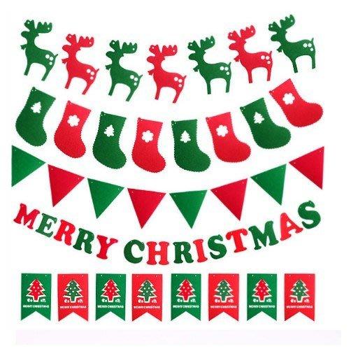 聖誕布置 2.5米紅綠雙色麋鹿聖誕襪旗幟 擺飾【XM0010】《Jami Honey》