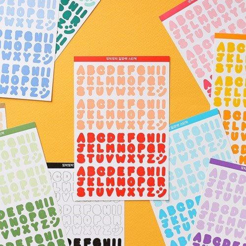 好心情日韓正品雜貨『韓國 wannathis』彩色版 大寫英文字母裝飾貼紙 (10款)