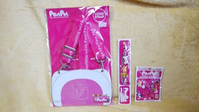 PostPet〈2 straps+fastener accessory set〉come from JAPAN 包郵費