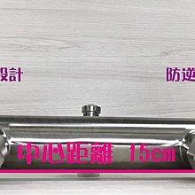 蝴蝶衛浴~304不鏽鋼恆溫水龍頭,平溫水龍頭,溫控龍頭.