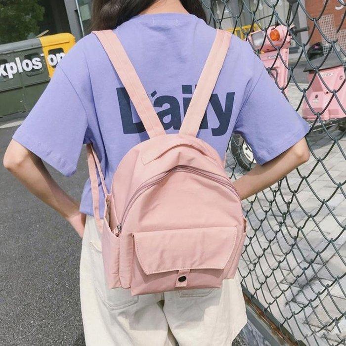 【瘋狂夏折扣】學生包雙肩包女韓版新款迷你背包小包包學院風少女學生書包簡約百搭