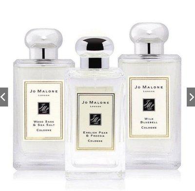 【隨貨附購買證明】美國梅西百貨 Jo Malone香水 喬馬龍香水 紅玫瑰 英國梨與小蒼蘭 海鹽與鼠尾草 藍風鈴