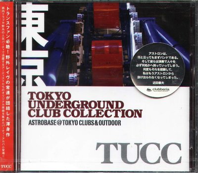 K - TUCC ASTROBASE Tokyo Clubs & Outdoor - 日版 - NEW
