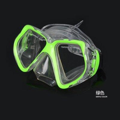 現貨/潛水鏡成人游泳眼鏡浮潛用品浮潛裝備水下水上用品  igo/海淘吧F56LO 促銷價