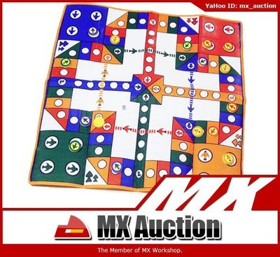 MX Auction - [TC-002] 特大 80CM 飛行棋 地毯 地氈 Flying Chess Carpet Party Game (彩色)