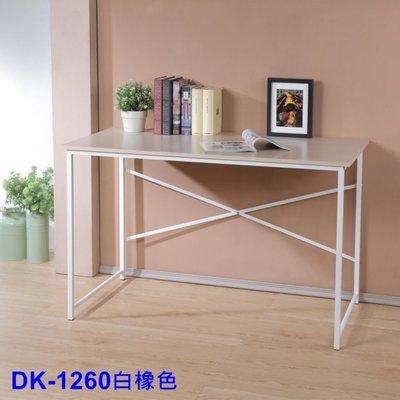 加長型120X60公分防撥水電腦桌書桌《涵.館》優雅時尚 120X60公分桌DK-1260二色可選