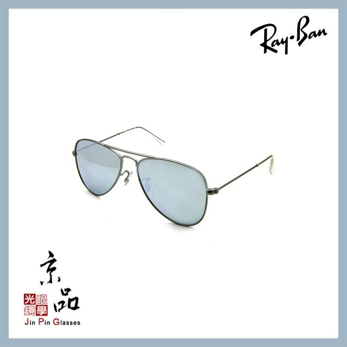 【RAYBAN】RJ9506S 250/30 50mm 霧銀 白水銀片 青少年 雷朋太陽眼鏡 公司貨 JPG 京品眼鏡