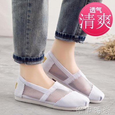 帆布鞋 老北京布鞋女夏百搭韓版平底懶人鞋女一腳蹬休閒鞋學生帆布鞋 【青木居家】