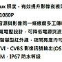 數位監控網~含稅 大華 內建收音麥克風 攝影機 星光級 低照度 1080P 紅外線 4合1 監視器 鏡頭 +防水盒