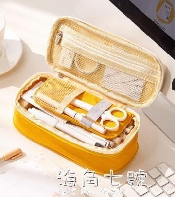 筆袋大容量多功能多層文具盒女小學生韓國創意文具袋女