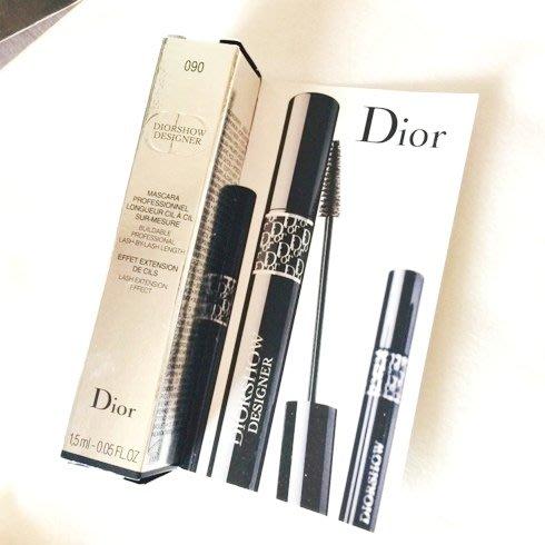 Dior試用品 睫毛膏 區  小樣 眼影 睫毛膏 夢幻美肌萃 極效賦活精萃