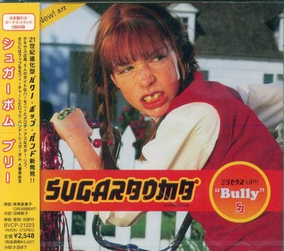 K - Sugarbomb - Bully - 日版 +2BONUS - NEW