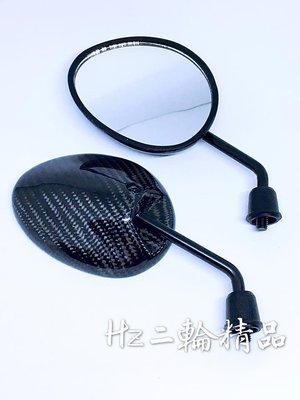 Hz二輪精品 正 卡夢 碳纖維 千喜龜 龜鏡 後照鏡 後視鏡 SMAX FORCE 勁戰 BWS X R RS ZERO