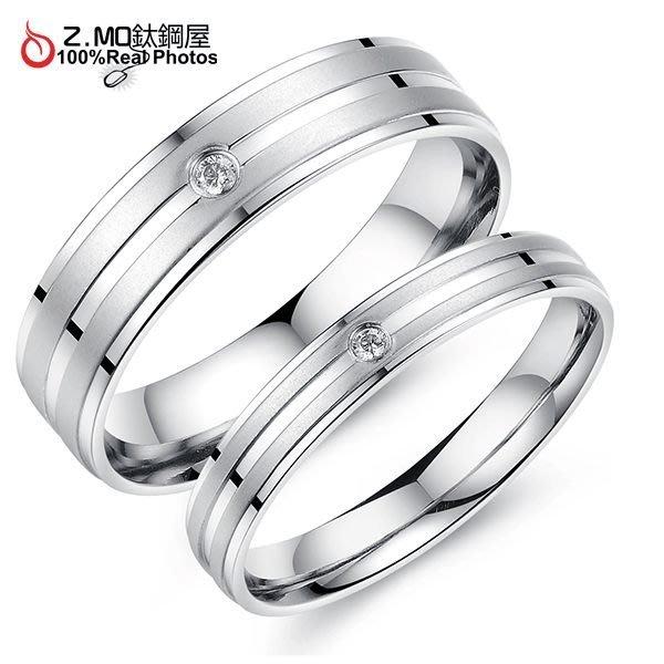 情侶對戒指 Z.MO鈦鋼屋 線條戒指 白鋼對戒 線條對戒 水鑽戒指 簡單樸素 刻字【BKY411】單個價