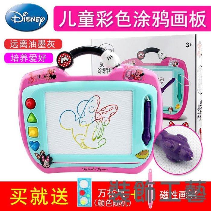 迪士尼兒童畫板磁性畫板寫字板繪畫板兒童彩色涂鴉寶寶畫板2-6歲