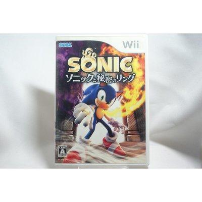 [耀西]二手 純日版 任天堂 Wii 音速小子 索尼克與秘密的戒指 含稅附發票