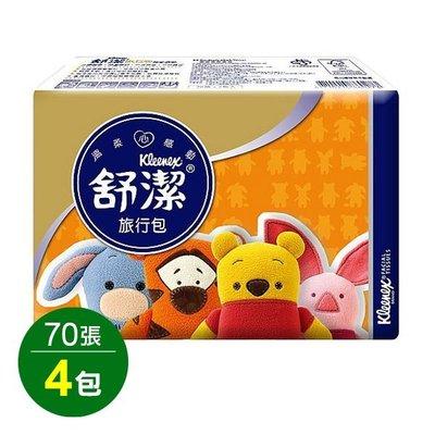 【亮亮生活】ღ 舒潔 旅行包超柔面紙7...