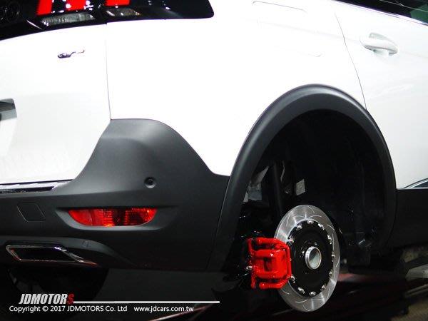 JD-MOTORS 全客製 360mm浮動後加大碟組 客製dba花紋 專車專用 Peugeot 5008 SUV-GT