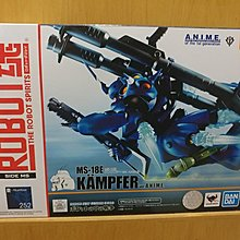 Robot魂 MS-18E KAMPFER 京寶凡 ! 日版全新未開封!