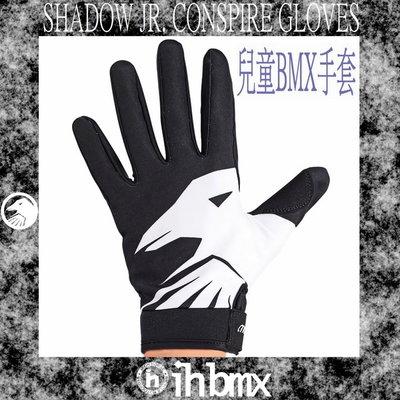 [I.H BMX] SHADOW JR. CONSPIRE GLOVES 兒童版BMX手套 滑步車/場地車/越野車