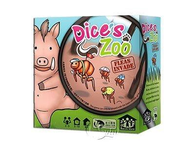 ☆快樂小屋☆ 動物骰:跳蚤擴充 Dice Zoo: Fleas Invade 台中桌遊