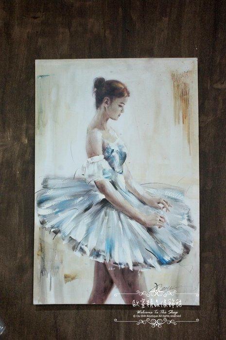 ~*~歐室精品傢飾館~*~鄉村風格 手工 繪製 工筆 油畫 細膩 韻律 芭蕾 舞者 無框畫 掛畫 掛圖 壁飾~新款上市~