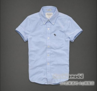 ☆✿fashionodd ☆ξ 【Abercrombie & Fitch】Feldspar Brook Oxford Shirt 牛津布素面短袖襯衫【現貨】MEN L