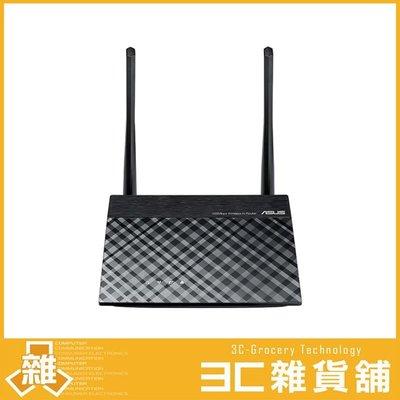 【公司貨】 華碩 ASUS RT-N12 plus B1 N300 WiFi 無線路由器 中繼器 無線網路延伸器