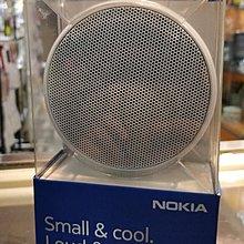 新年清倉大減價!Nokia 藍芽喇叭 7天內有壞更換