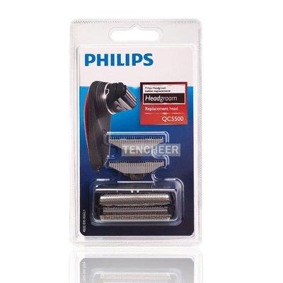 <TENCHEER> 飛利浦 Philips QC5500/50 替換刀網 ( QC5582 QC5580 QC5550適用) 剪髮器 理髮器 替換刀頭 替換頭