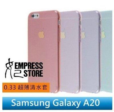 【妃小舖】超薄 三星 Galaxy A20 0.33mm 隱形/透明 TPU 清水套/保護套/軟套/手機套/手機殼