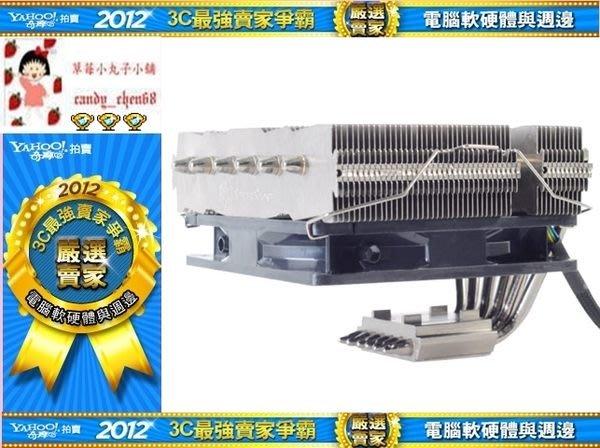 【35年連鎖老店】銀欣SilverStone NT06-PRO CPU散熱器有發票/免運可全家/INTEL&AMD均可