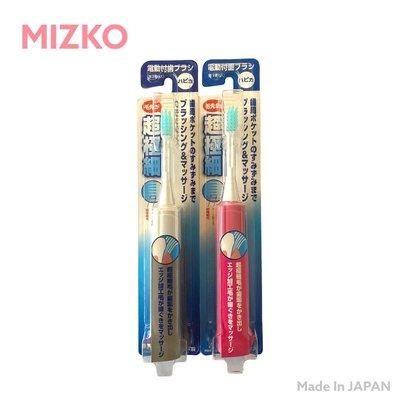 ◎MIZKO◎【HAPICA】超極細電動牙刷 日本製 台灣獨家代理總經銷 公司貨