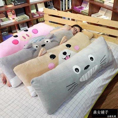 限時9折 可愛長抱枕睡覺可拆洗長條枕床...