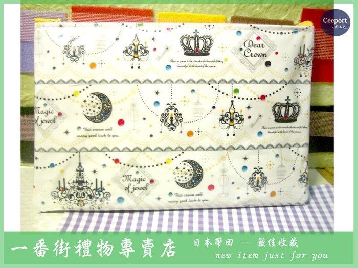 一番街禮物專賣店*日本帶回*黑白水晶燈收納化妝包(筆袋)~單件價~超棒禮物^^