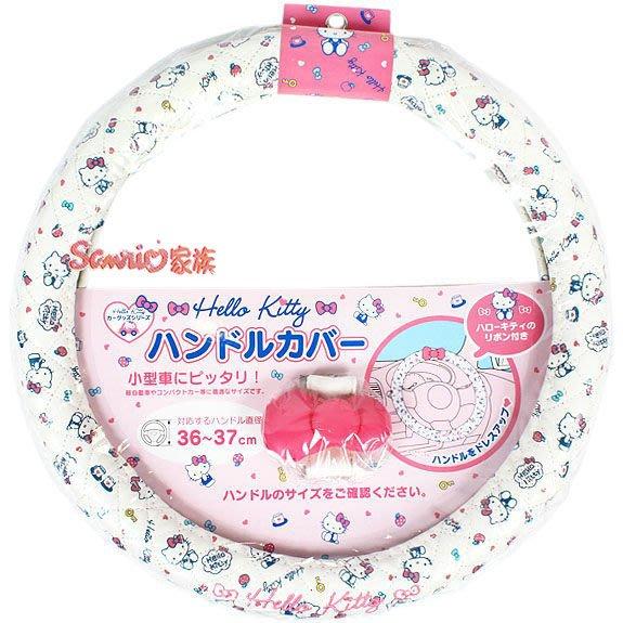 《東京家族》現貨日本 Hello KITTY 凱蒂貓 白色滿版 大蝴蝶結 汽車方向盤套
