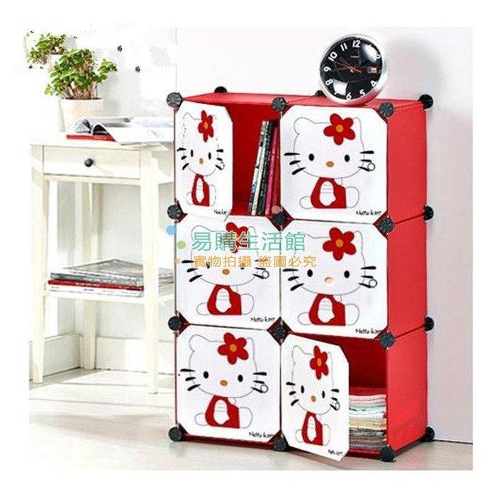 火爆款 卡通兒童組合式簡易收納衣櫃折疊宜家玩具創意儲物櫃 多功能收納櫃 萌寶必愛款 潮媽必選款