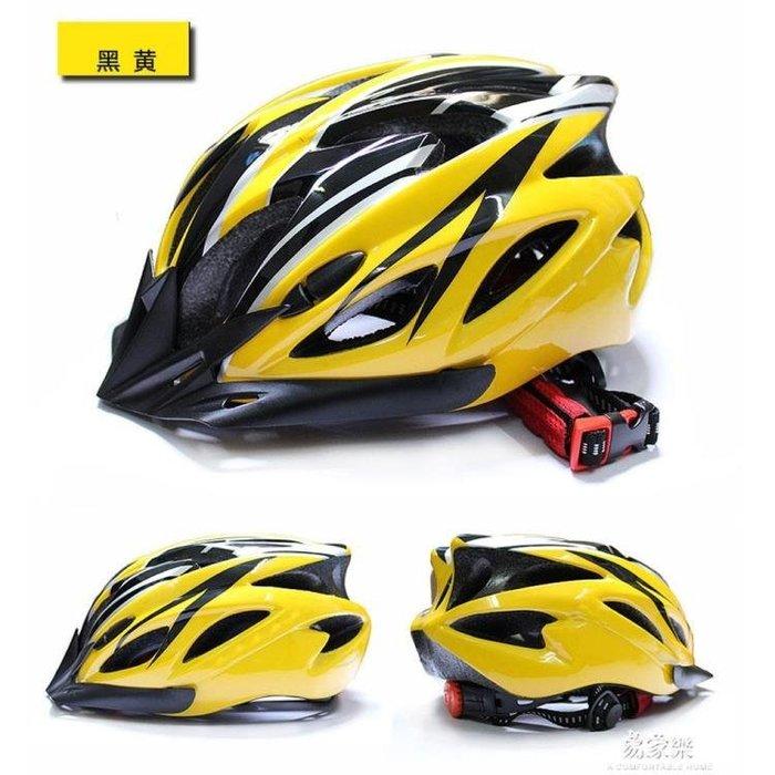 山地自行車騎行頭盔一體成型安全帽男女超輕公路單車裝備配件